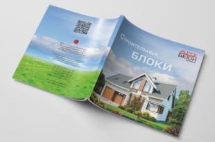 """Арт-Бетон"" - производство бетона, каталог компании."