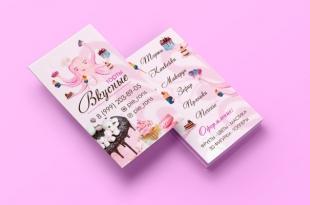"""""""Вкусные Торты"""" - домашняякондитерская, визитка."""